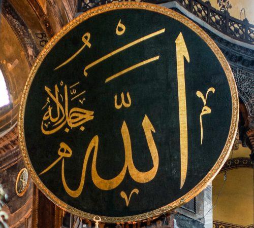 AQIDAH